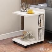 簡約現代小茶幾迷你沙發邊柜角幾功夫帶輪多功能邊幾小方桌可移動 qf25049【MG大尺碼】