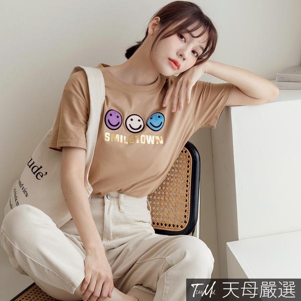 【天母嚴選】微笑表情絨布拼接燙金英文造型T恤(共三色)