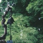 風鈴掛飾龍膽復古夏日式和風鈴寺廟鈴鐺生日禮物 【免運】