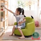 兒童沙發座椅寶寶沙發懶人沙發椅卡通公主沙發【福喜行】