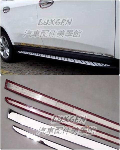 LUXGEN納智捷SUV 老款U7【車身飾條】10-13年專用 一代大七車門下邊條 金屬條 車側不鏽鋼亮條