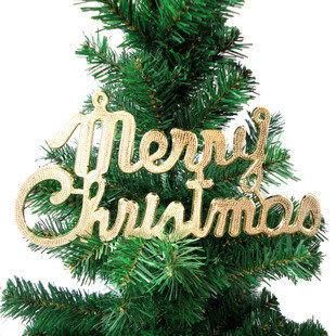 金色鏤空聖誕快樂牌30g1套3個