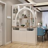 玄關隔斷櫃酒櫃現代簡約門廳間廳櫃客廳鞋櫃屏風裝飾櫃儲物櫃wy