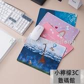 滑鼠墊滑鼠墊加厚小號護腕可愛女生電腦桌墊辦公桌墊鍵盤墊禁欲寫字桌面 【小檸檬】