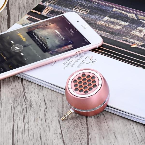 手機擴音器直插式迷你小音箱通用電腦外接擴音超大揚聲器喇叭音響
