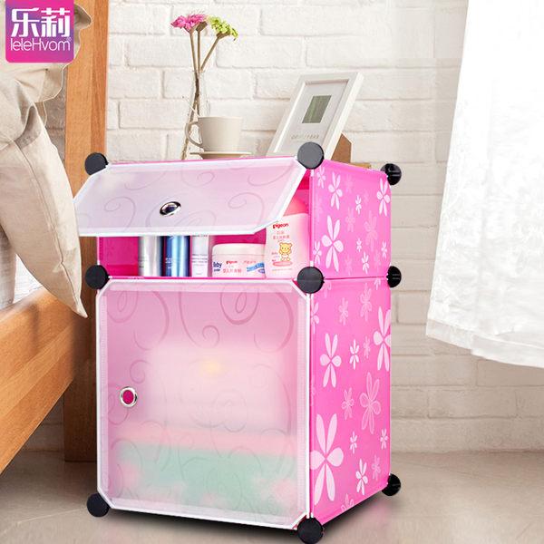 簡易塑料組裝床頭櫃簡約現代簡約寶寶兒童臥室組合衣櫃jy  收納整理箱【全館清倉最低價】