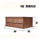 實木質首飾盒多層公主歐式韓國大絨布首飾品收納盒子【2層雞翅木色】
