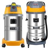 吸塵器 吸塵器BF501B家用強力大功率洗車店專用2000W商用工業吸水機 晶彩生活