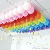 啞光氦氣氣球 套餐生日布置心形五角星吊墜雨絲生日派對裝飾布置 范思蓮恩