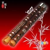 笛子 竹笛子橫笛 專業演奏樂器竹笛 兩節笛子蘇州夢江南樂器配件 1色 交換禮物