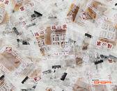 【吉嘉食品】寶島蜜見 梅果片 80公克,產地泰國 [#80]{562812}