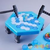 兒童敲冰塊益智玩具思維訓練拯破冰邏輯親子互動桌游【淘嘟嘟】