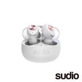 【Sudio】瑞典設計 真 無線藍牙耳機(Tolv / 白)