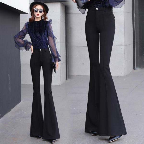 2018秋裝黑色大喇叭褲女高腰彈力女褲休閒西褲修身顯瘦闊腿褲長褲