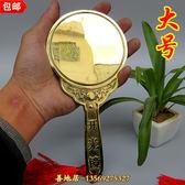 八卦鏡 開光銅鏡風水鏡八卦鏡生肖鏡鎮宅銅鏡純銅開光鏡辟邪鏡帶手柄銅鏡  潮先生DF