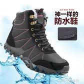 加絨高筒登山靴男真皮徒步鞋女戶外鞋防水防滑雪地靴保暖棉鞋 新品促銷