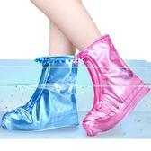雨靴 利雨防雨鞋套雨天防水鞋套男女加厚防滑雨鞋套2雙裝戶外旅行鞋套【快速出貨】