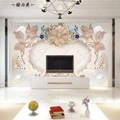 歐式電視背景墻紙5d立體凹凸壁畫簡約現代客廳大氣裝飾影視墻壁紙【櫻花本鋪】