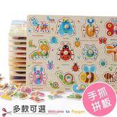 啟蒙早教手抓板 木製益智數字字母 動物交通學習 認知玩具