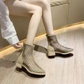 配裙子穿的靴子新款波點鏤空短靴馬丁靴