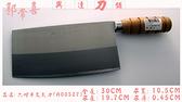 郭常喜與興達刀鋪-六吋半文武刀-奈米特金木柄(A00527)可切可剁雞鴨