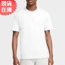 【現貨】Nike Sportswear 男裝 短袖 休閒 刺繡 小LOGO 白【運動世界】DB3194-100