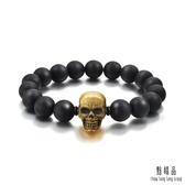 點睛品 Noir系列 黑色狂潮骷顱頭時尚黃金手環-21cm小版骷顱頭