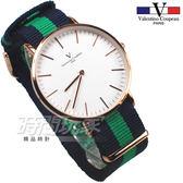 valentino coupeau PARIS 范倫鐵諾 異國風情 英倫情人 指針錶 防水手錶 中性錶 女錶 男錶 V61349藍綠玫