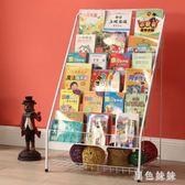 兒童書架鐵藝繪本架簡易迷你小學生經濟型落地北歐報刊書報雜志架 js6501『黑色妹妹』