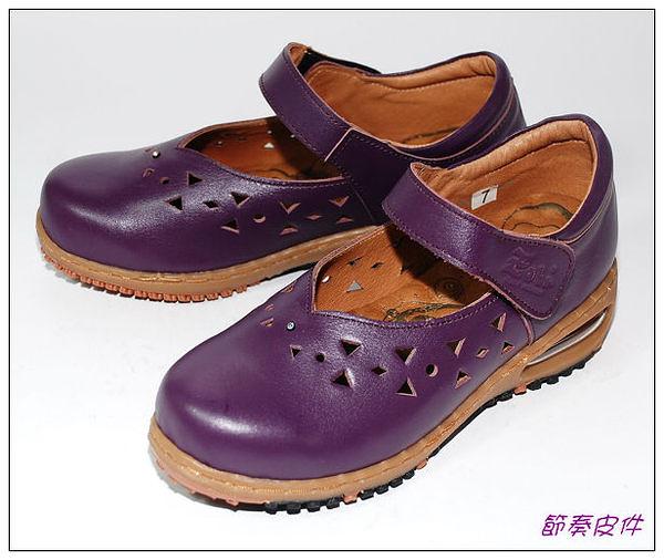 ~節奏皮件~☆路豹休閒鞋  編號 BB191 (紫色)