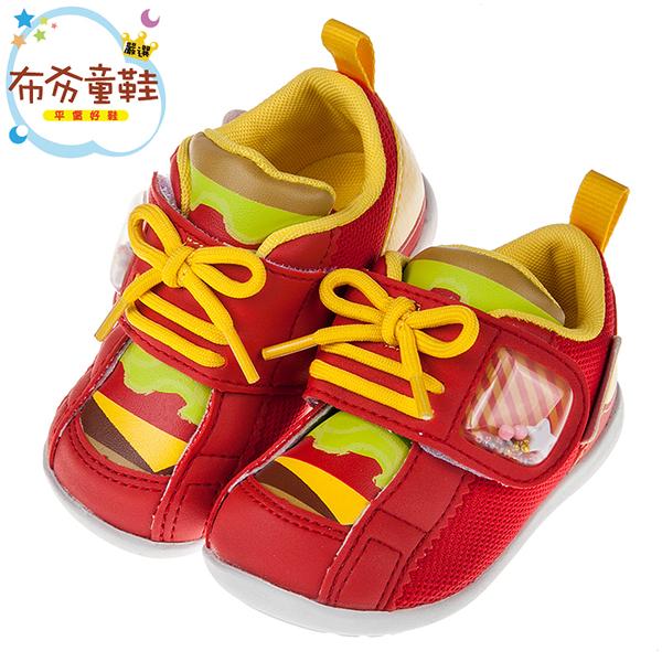 《布布童鞋》Moonstar日本歡樂甜品屋紅色寶寶機能學步鞋(13~14.5公分) [ I8D022A ]