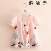 女童童裝 夏款兒童短袖T恤泡泡袖裙衫