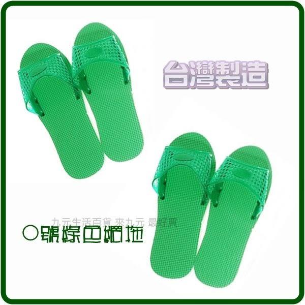 【九元生活百貨】綠色網拖/0號 室內拖 拖鞋