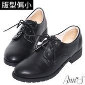 Ann'S學院氛圍-素色QQ軟底綁帶平底牛津鞋-黑