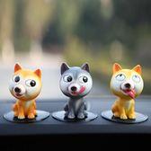 汽車擺件搖頭狗車內飾品擺件可愛車載裝飾用品創意高個性檔神煩狗