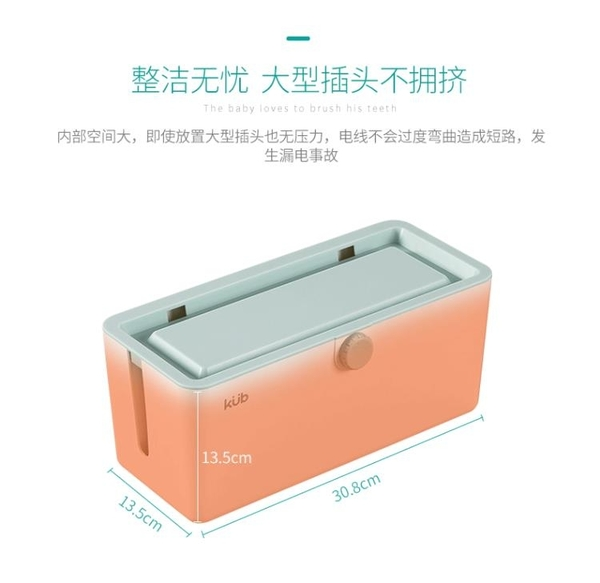 安全電線收納盒理線器理線盒整理桌面收納電源線固線器 快速出貨