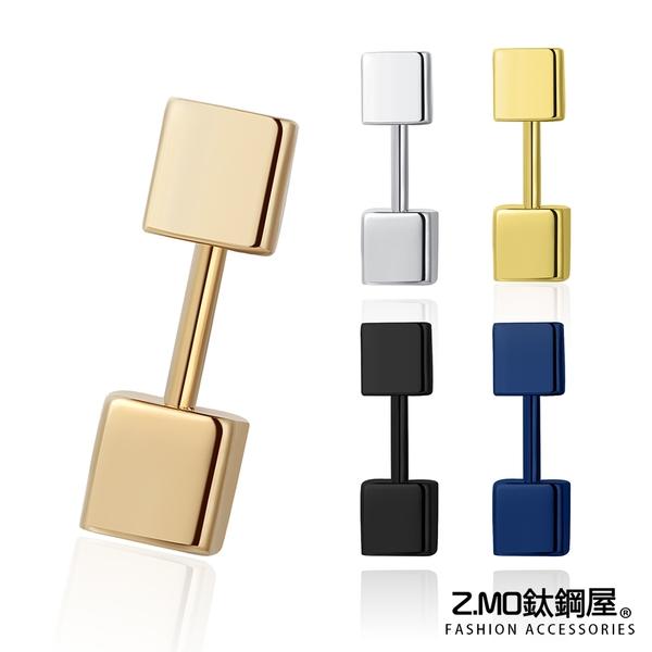 [Z-MO鈦鋼屋]316L鈦鋼材質/方形幾何中性耳環/好友禮物推薦/簡約中性風格/單個價【ECS099】