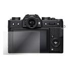 Kamera 9H鋼化玻璃保護貼 for Fujifilm XT100