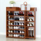 七夕情人節禮物鞋架簡易家用多層防塵小鞋架經濟型門口鞋柜省空間多功能儲物柜