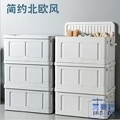 汽車后備箱儲物箱車載收納箱塑料收納盒置物整理箱【英賽德3C數碼館】