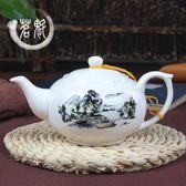 泡茶壺陶瓷青花茶壺泡茶壺茶具單壺大號瓷壺帶過濾孔白瓷壺家用
