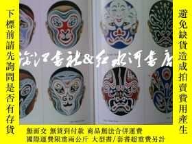 二手書博民逛書店peking罕見opera painted faces--wit