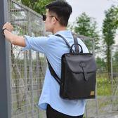 韓版時尚潮流皮包雙肩包男士休閒旅行包小背包女包學院風學生書包 溫暖享家