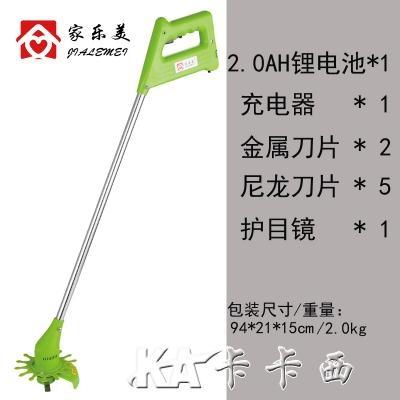 割草機 充電式電動割草機打草機神器家用除草機小型多功能草坪機 【快速出貨】