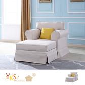 【YKSHOUSE】北歐原色單人座+腳椅獨立筒布沙發組(四色可選)薄荷綠