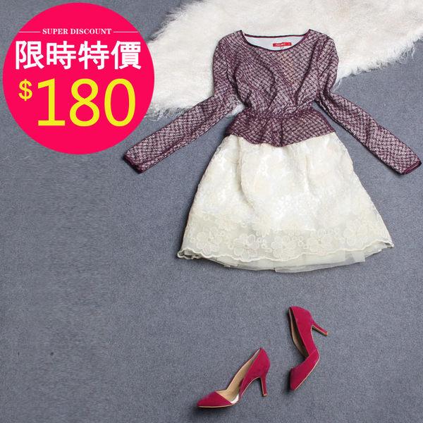 洋裝【2183】FEELNET中大尺碼女裝春裝收腰歐根紗拼接長袖洋裝 3XL-6XL碼