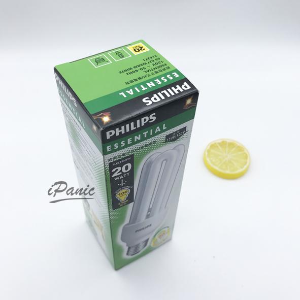 PHILIPS 飛利浦 經濟型電子式3U省電燈泡 黃光 20w 2700k 省電燈泡 燈泡 電燈泡