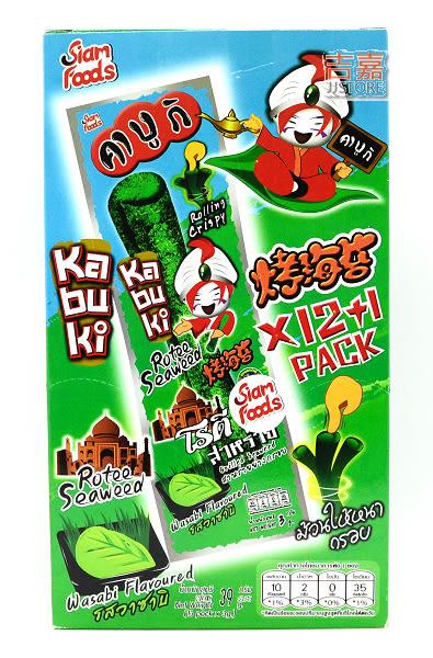 【吉嘉食品】kabuki烤海苔捲-芥末味 1盒93元,泰國進口[#13]105-7141