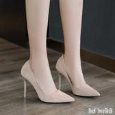 大碼職業高跟鞋 女黑色正裝工作鞋面試鞋小跟尖頭細跟10厘米7cm5cm單 qf23821【bad boy時尚】