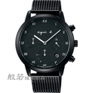 agnes b. 時尚三眼羅馬字米蘭帶計時腕錶-黑